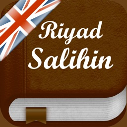 Riyad Salihin: English, Arabic