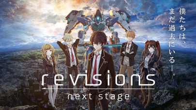 revisions next stage紹介画像1