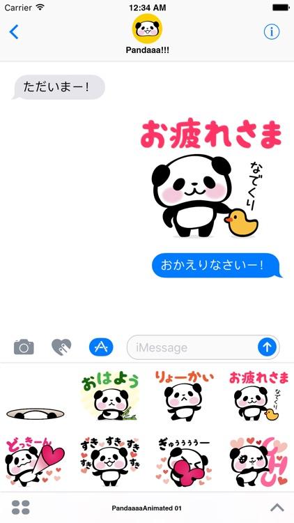 Pandaaa!!! Animated Stickers screenshot-4