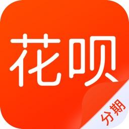 分期花呗-普惠分期金融贷款借钱App