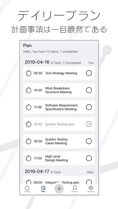 Today Task - カレンダータブ型ToDoリスト ScreenShot1