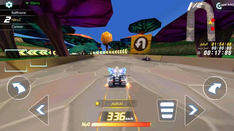 NitroZ screenshot-4