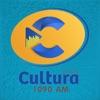 Cultura de Monte Alto