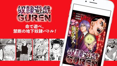 少年ジャンプ+ 人気漫画が読める雑誌アプリ ScreenShot6
