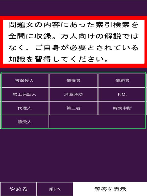https://is1-ssl.mzstatic.com/image/thumb/Purple123/v4/49/30/18/493018ff-6c09-5ce1-6f01-c3799a48084c/pr_source.png/576x768bb.png