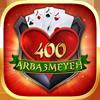 400 Arba3meyeh No-Ads أربعمائة - BIG BEAR PRODUCTIONS PTY LTD