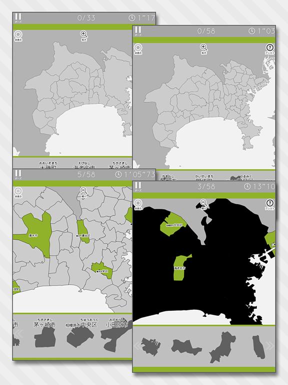 あそんでまなべる 神奈川県地図パズルのおすすめ画像2