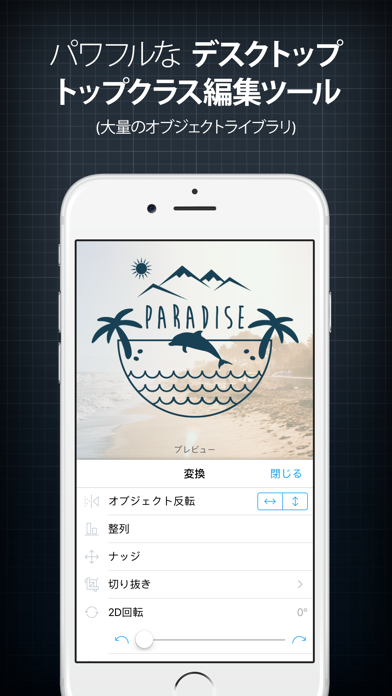 InstaLogo ロゴクリエーター & メーカー ScreenShot3