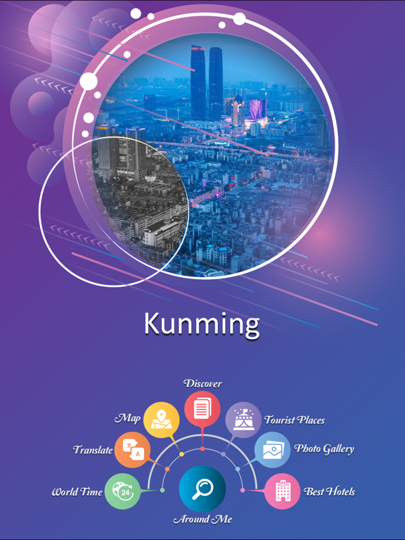 Kunming Travel Guide screenshot 7