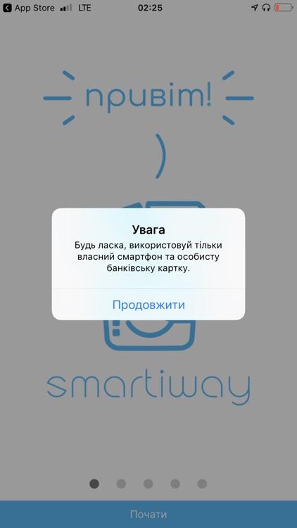 Smartiway — кредит онлайн screenshot-5