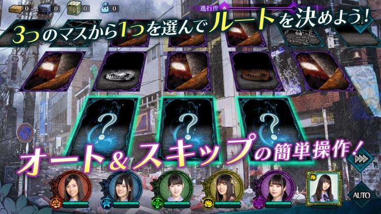 ザンビ THE GAME screenshot-3
