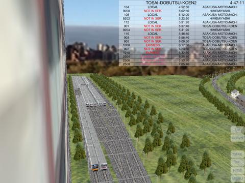 Train Drive ATSのおすすめ画像4