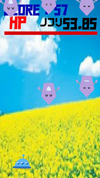 すぺーすあい screenshot 1