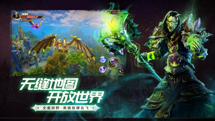 魔龙世界(Dragon Revolt)