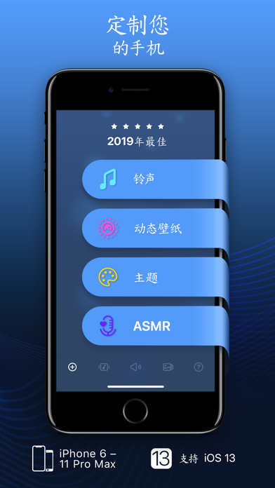 Screenshot for 铃声和动态壁纸 in China App Store