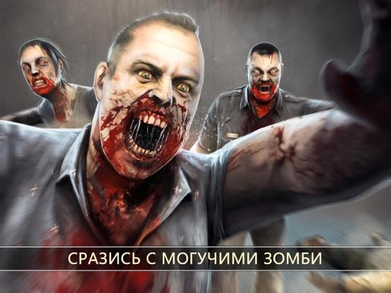Скачать игру DEAD TRIGGER 2: шутер с зомби