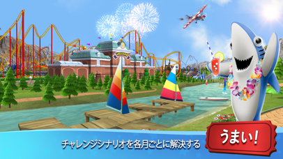 RollerCoaster Tycoon® Touch™のおすすめ画像4