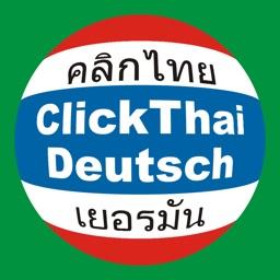 ClickThai Wörterbuch