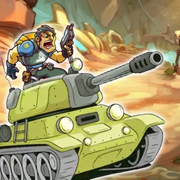 Metal commando slug gun Fire