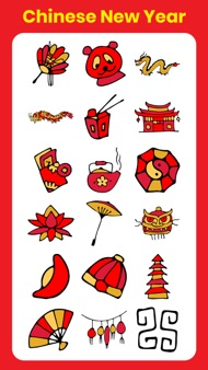 Chinese New Year 中国新年 Sticker iphone images
