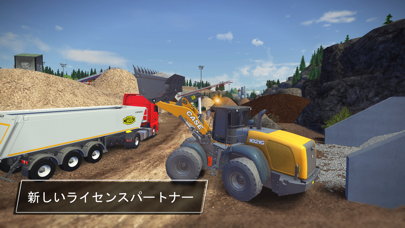 Construction Simulator 3 screenshot1