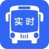 实时公交车 - 支持北京和上海