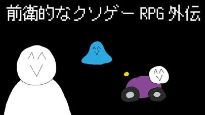 https://is1-ssl.mzstatic.com/image/thumb/Purple123/v4/4b/ae/e3/4baee30a-9d37-d99d-6b9e-689c92348a3f/pr_source.jpg/406x228bb.jpg