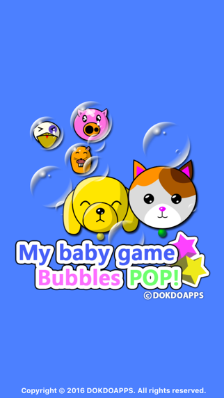 私の赤ちゃん ゲーム(シャボン玉割り!)のおすすめ画像3