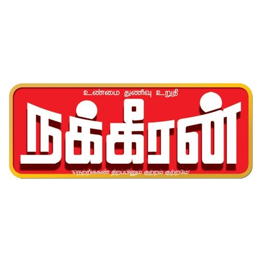 Nakkheeran E-magazine