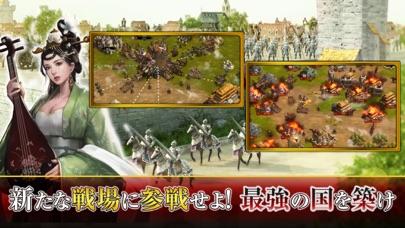 シヴィライゼーションウォー:文明戦争のおすすめ画像3