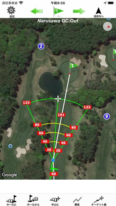 ゴルフショットナビのおすすめ画像6
