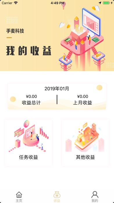 Screenshot for 区域公司OA in China App Store
