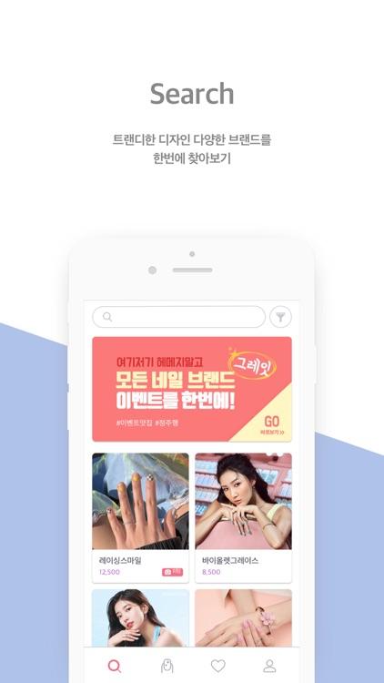 픽네일 - 24시간 무제한 가상피팅 네일쇼핑몰모음앱