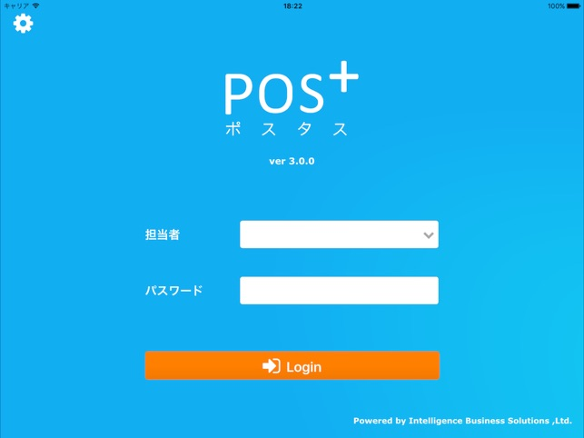 POS+(ポスタス)POS Screenshot
