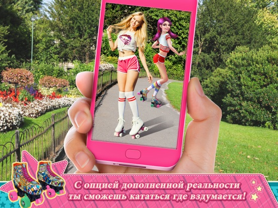 Девчонки на роликах для iPad