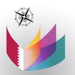 Al Murshid - iPad Version