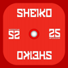Sheiko - Workout Routines - Robert Frederick