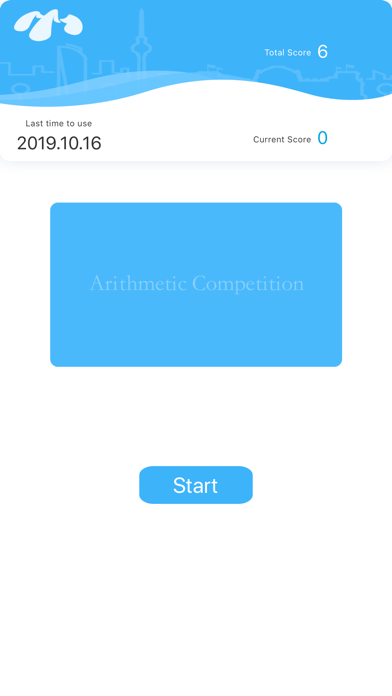 Crazy arithmetic Competition screenshot 1