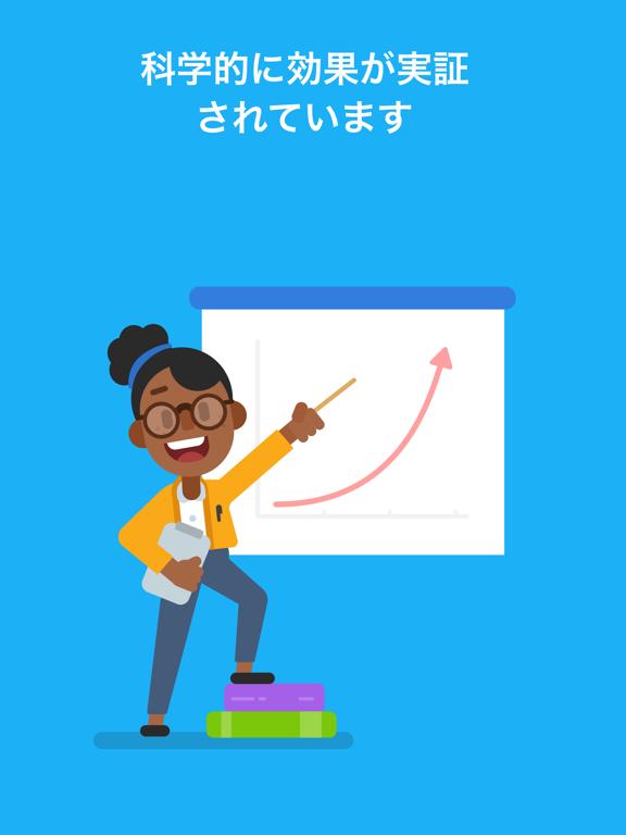 Duolingo - ビジネスや旅行に役立つ外国語学習アプリのおすすめ画像1