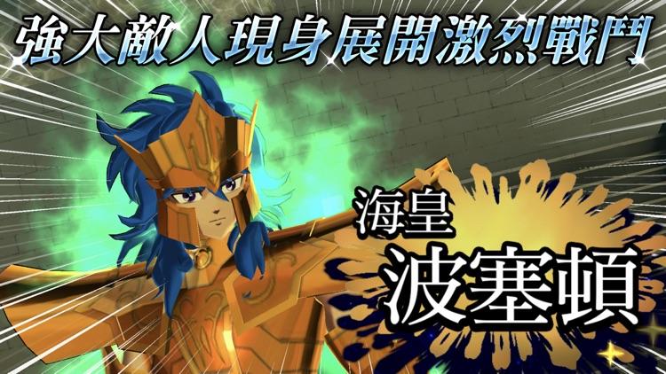 聖鬥士星矢 小宇宙幻想傳
