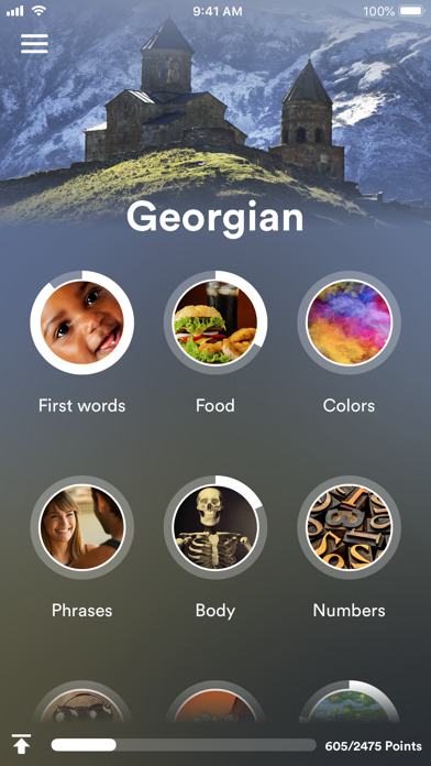 Learn Georgian - EuroTalk screenshot one