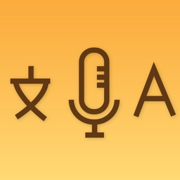 Interpreter Voice Translator