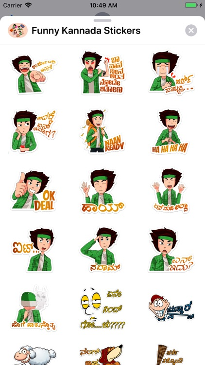 Funny Kannada Stickers screenshot-9