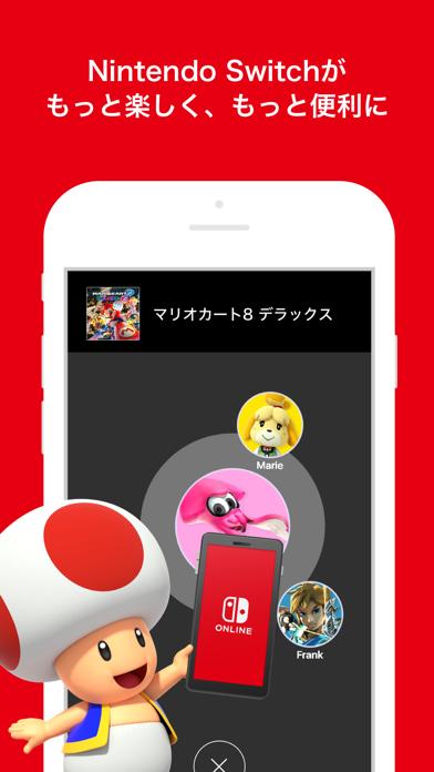 Nintendo Switch Onlineのおすすめ画像1