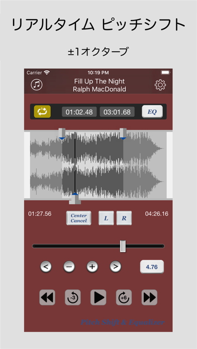 ピッチシフト(音程変更)/イコライザーのおすすめ画像1