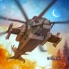 نداء الحرب 3   حربية عالمية