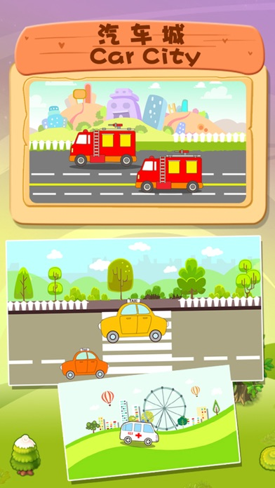 Little car city - vehicle game screenshot one