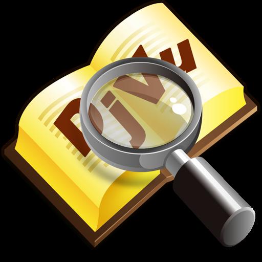 DjVu Viewer - Read DjVu Files