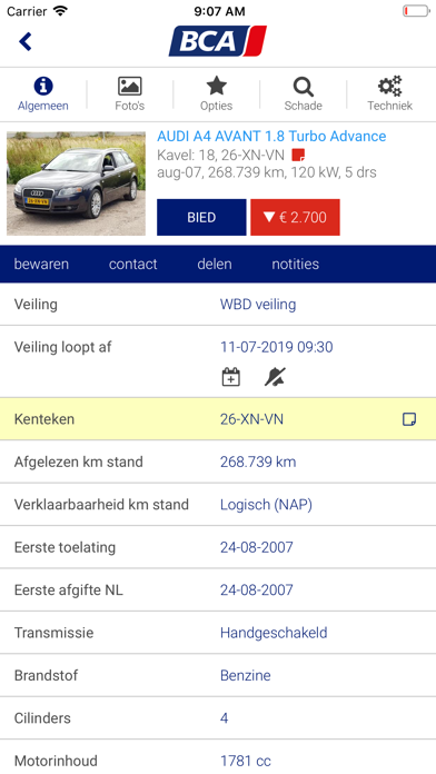 BCA Autoveiling screenshot three