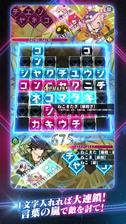 クロス×ロゴス screenshot-4